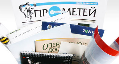 Экономичная печать буклетов и листовок