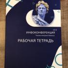 Печать тетрадей для Титаны интернет-бизнеса