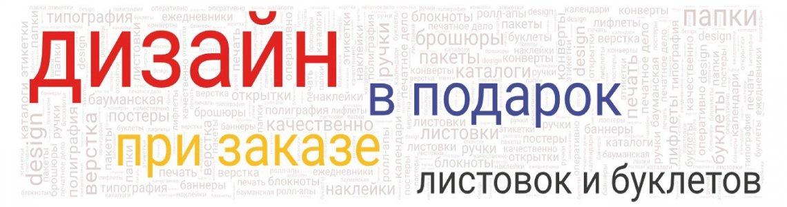 Безымянный-1-01